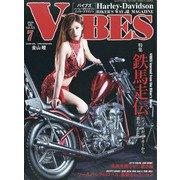 VIBES(バイブス) 2020年 07月号 [雑誌]