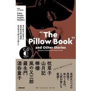 """NHK CD BOOK Enjoy Simple English Readers """"The Pillow Book""""and Other Stories-Japanese Classics from Various Times(語学シリーズ) [ムックその他]"""