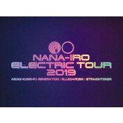 NANA-IRO ELECTRIC TOUR 2019