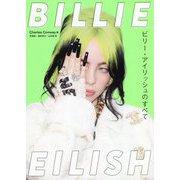 BLLIE EILISH―ビリー・アイリッシュのすべて [単行本]