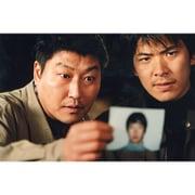 殺人の追憶 【4Kニューマスター版】