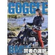 GOGGLE (ゴーグル) 2020年 08月号 [雑誌]