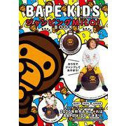 BAPE KIDS(R) by *a bathing ape(R) ジャンピングMILO! BOOK [ムックその他]