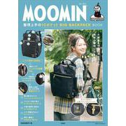 MOOMIN 整理上手の10ポケット BIG BACKPACK BOOK [ムックその他]