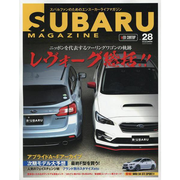 SUBARU MAGAZINE VOL.28 [ムックその他]