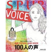 SPUR (シュプール) 2020年 08月号 [雑誌]