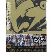 ヒプノシスマイク -Division Rap Battle- Official Guide Book 初回限定版 [単行本]