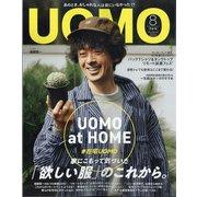 uomo (ウオモ) 2020年 08月号 [雑誌]