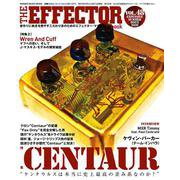 The EFFECTOR BOOK Vol.48 [ムックその他]