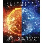 LEGEND - METAL GALAXY (METAL GALAXY WORLD TOUR IN JAPAN EXTRA SHOW)