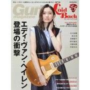 Guitar Magazine LaidBack (ギター・マガジン・レイドバック) Vol.3 [ムックその他]