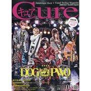 Cure (キュア) 2020年 08月号 [雑誌]