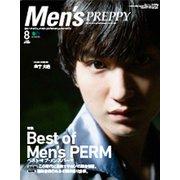 Men's PREPPY 2020年 08月号 [雑誌]