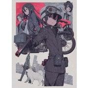 キノの旅 -the Beautiful World- the Animated Series Blu-ray BOX