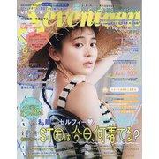 SEVENTEEN (セブンティーン) 2020年 08月号 [雑誌]