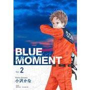 BLUE MOMENT ブルーモーメント Vol.2(BRIDGE COMICS) [コミック]