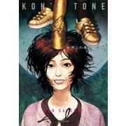KON'S TONE 「妄想」の産物 [単行本]