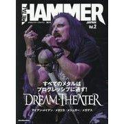 METAL HAMMER JAPAN (メタルハマー・ジャパン) Vol.2 [ムックその他]