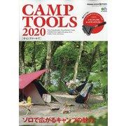 CAMPTOOLS 2020 増刊PEAKS 2020年 09月号 [雑誌]
