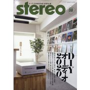 stereo (ステレオ) 2020年 08月号 [雑誌]
