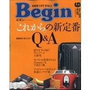 Begin (ビギン) 2020年 09月号 [雑誌]