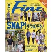 Fine(ファイン) 2020年 08月号 [雑誌]