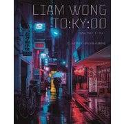 リアム・ウォン トーキョー―ゲームデザイナーが切り取った夜の街 [ムックその他]