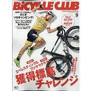BiCYCLE CLUB (バイシクル クラブ) 2020年 09月号 [雑誌]