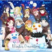 ラブライブ!サンシャイン!! デュオトリオコレクションCD VOL.2 ~WINTER VACATION~