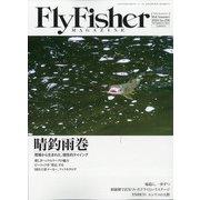FlyFisher (フライフィッシャー) 2020年 09月号 [雑誌]