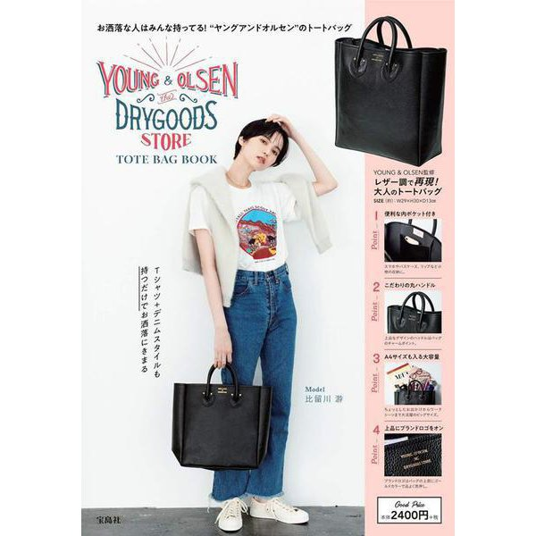 YOUNG & OLSEN The DRYGOODS STORE TOTE BAG BOOK [ムックその他]