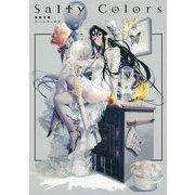 Salty Colors―鵜飼沙樹アートワークス [単行本]
