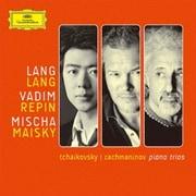 チャイコフスキー:≪ある偉大な芸術家の想い出のために≫ ラフマニノフ:悲しみの三重奏曲第1番