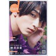 TVガイドdan(ダン)vol.31 [ムックその他]