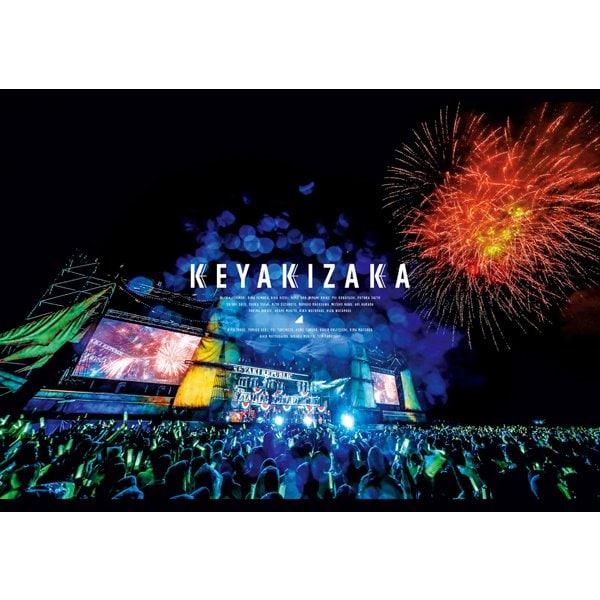 欅坂46/欅共和国2019 [Blu-ray Disc]