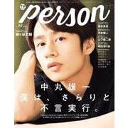 TVガイドPERSON VOL.95 [ムックその他]