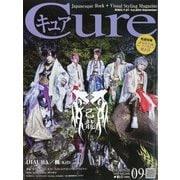 Cure (キュア) 2020年 09月号 [雑誌]