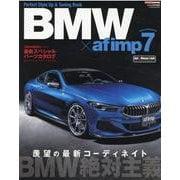 BMW×af imp 7 ('20) [ムックその他]