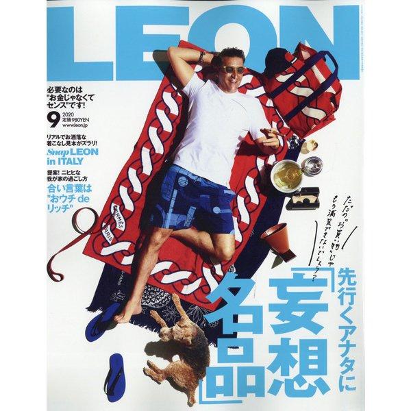 LEON (レオン) 2020年 09月号 [雑誌]