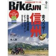 BikeJIN (培倶人) 2020年 09月号 [雑誌]