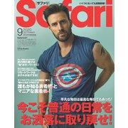 Safari(サファリ) 2020年 09月号 [雑誌]