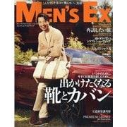 MEN'S EX (メンズ・イーエックス) 2020年 09月号 [雑誌]