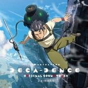 TVアニメ「デカダンス」オリジナルサウンドトラックCD