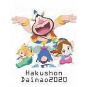 ハクション大魔王2020 Blu-ray Disc BOX
