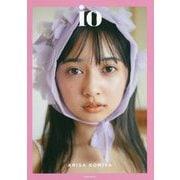 io―小宮有紗PHOTO STYLE BOOK [単行本]