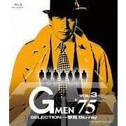 G MEN'75 SELECTION 一挙見 Blu-ray VOL.3