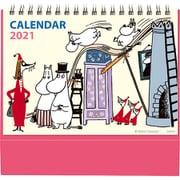 ムーミンの絵が飛び出すポップアップ式卓上カレンダー(学研カレンダー2021) [ムックその他]