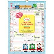 きかんしゃトーマス 壁掛けカレンダー(学研カレンダー2021) [ムックその他]
