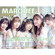 MARQUEE Vol.139 [全集叢書]