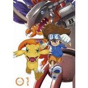 デジモンアドベンチャー: Blu-ray BOX 01